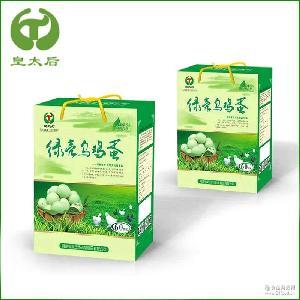 60枚礼品箱装 精品推荐 生态乌鸡绿壳蛋 高营养农家绿壳蛋