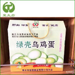 纯种自养绿壳乌鸡蛋 绿壳蛋厂家加工批发 大量销售