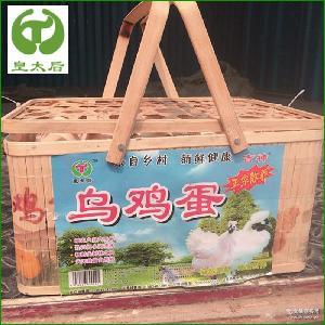 无污染养生营养乌鸡蛋 优质正宗滋补乌鸡蛋 厂家销售