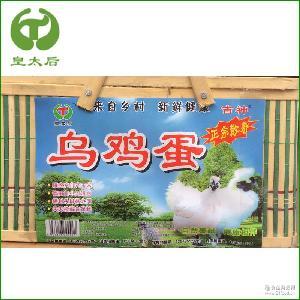 优质正宗滋补乌鸡蛋 无污染养生营养乌鸡蛋 厂家销售