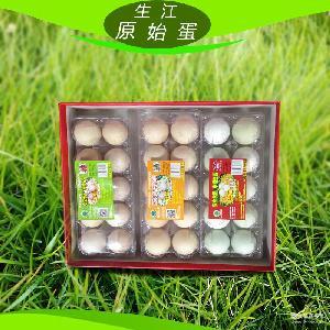优质白壳绿壳柴鸡蛋 厂家供应 正宗原生态绿壳鸡蛋