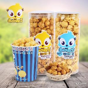 膨化食品批发 美式球形爆米花膨化支持OEM 奶瓶爆米花