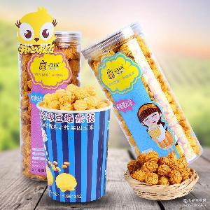 膨化九州娱乐官网休闲零食批发 支持代加工 奶瓶美式球形爆米花