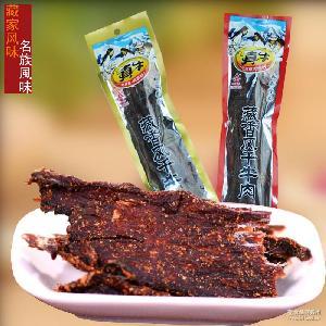 云泰藏香风干牛肉 云南零食特产牛肉干风干牛肉 五香香辣味76g/袋