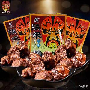 张飞牛肉88g 风味五香牛肉 四川阆中特产品 川味特色零食小吃