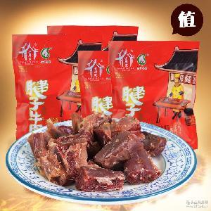 四川特产老廖家腱子黄牛肉干277g真空装风味小吃特色熟食卤味零食