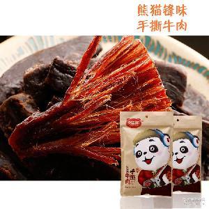 休闲零食 厂家直销 四川特色食品 熊猫锋味手撕牛肉118g 麻辣味