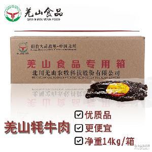 四川特产阿坝 风干牦牛肉干14kg厂家直销批发供应