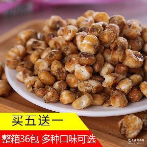 风味小吃多口味膨化食品 贵州特产可可香糯玉米花办公室休闲零食