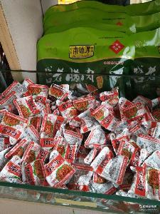 重庆特色城口特产 正宗川味儿小零食批发零售 各种口味散装称重