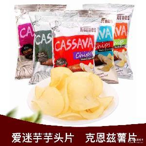印尼进口休闲膨化食品 8中口味批发 爱迷芋芝士味芋头片120g/袋