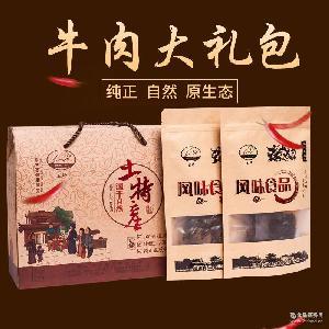 荆州特产真牛肉食品零食牛肉粒粒牛肉条黑椒麻辣烧烤五香味批发