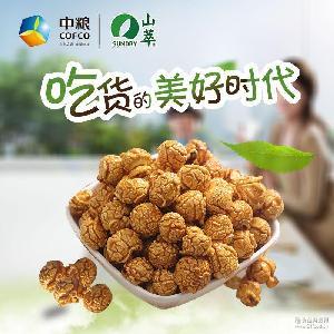 中粮山萃爆米花玉米花休闲办公食品膨化小吃儿童零食大罐装160g