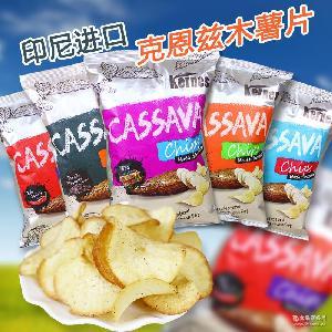 便利店爆款 Kernes克恩兹木薯片150g 印尼进口薯片食品 膨化食品