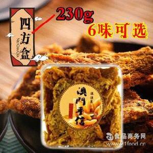 进口澳门特产手信港澳手撕香记牛肉片230g盒牛肉干