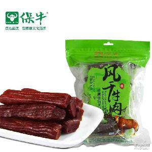 保牛牛肉干 内蒙古手撕风干牛肉500g风干牛肉干独立包装