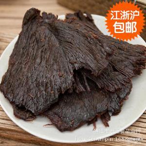 黑牛肉片 箱 供应温州手撕牛肉干 爆款 片 20斤  牛肉批发