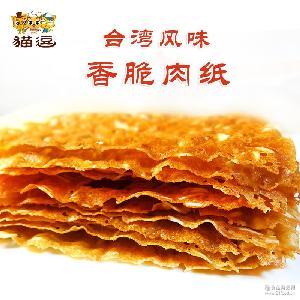 肉纸厂家批发 台湾风味原味香脆杏仁肉纸脆片肉干休闲零食特产