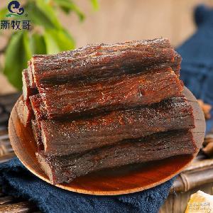 手撕风干牛肉干零食特产小吃美食200g 【新牧哥】内蒙古牛肉干