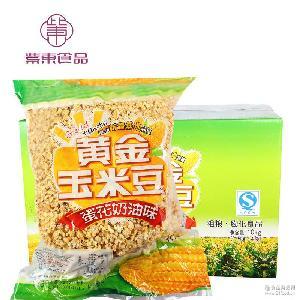 爆米花 膨化食品 玉米豆5斤装 休闲零食 奶油蛋花黄金豆