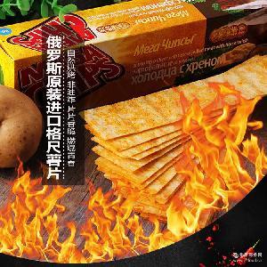 格尺长条薯片俄罗斯原装进口休闲零食饼干膨化非油炸土豆批发