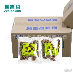 聚香谷牛肉干 5kg/箱 湖岭牛肉 独立小包装 休闲零食