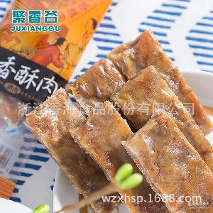 香海香酥肉 5kg/箱 休闲零食 温州猪油渣