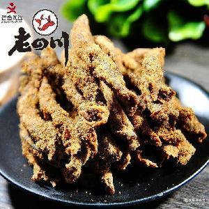 老四川香辣牛肉干100g重庆特产特色办公室休闲速食零小食吃茶点