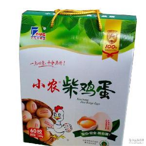 小农柴鸡蛋礼盒60枚 生鲜鸡蛋土鸡蛋礼盒包装禽蛋