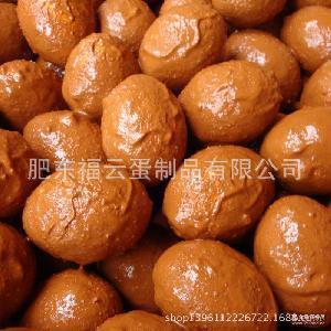 土家特产 礼品盒装咸鸭蛋黄 营养均衡 厂家供应泥巴咸蛋 咸淡适中