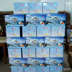 安徽特产咸鸭蛋 真空礼品盒包装咸鸭蛋 出售乡土风味咸鸭蛋