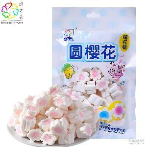 盛之花 造型棉花糖 超市零食 儿童糖果批发 烘焙70g樱花葡萄味