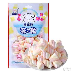超市休闲食品 盛之花 创意棉花糖 儿童糖果批发 烘焙装饰原料70g