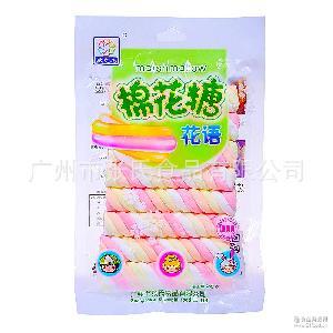 盛之花糖果创意棉花糖超市*零食儿童糖果礼物烧烤泡啡原料70g