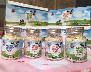 河马莉牛奶片压片糖果宝宝零食婴幼儿辅食儿童营养食品瓶装奶制品