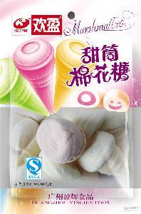 包邮甜筒棉花糖冰淇淋型50g雪糕杯棉花糖果 休闲零食