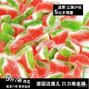 凝胶软糖 批发口力橡皮糖 清凉西瓜5斤/袋 德国进口糖果 QQ糖
