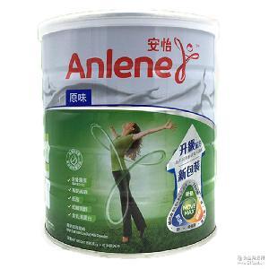 批发港版安怡钙铁锌牛奶粉 适合19-50岁中老年奶粉800g