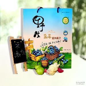 送礼* 新品爆款礼盒装 微商代发 野生蓝莓果汁软糖250g*2