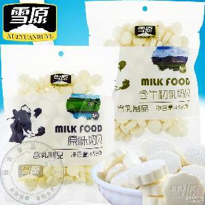乳制品厂家批发儿童休闲零食 多味奶贝 内蒙古特产 458g雪原奶片