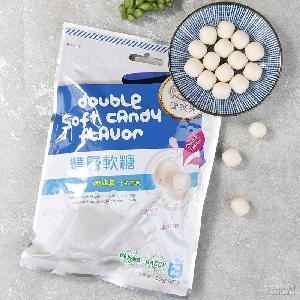 进口软糖批发 台湾进口零食 办公休闲零嘴 奥莱夫牛奶味凝胶糖果