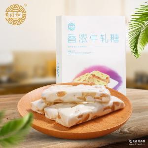 厂家批发直销 黄则和香浓牛轧糖360g 传统零食小吃手工制作