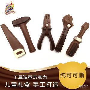 儿童创意DIY节日礼盒 厂家批发促销定制定做 巧克力 纯可可脂
