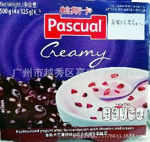 西班牙原装进口帕斯卡风味酸奶