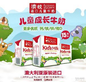 澳大利亚原装进口-澳牧儿童成长牛奶200ml*15