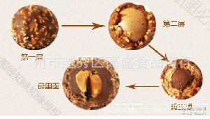 费列罗榛果威化巧克力5粒装T5