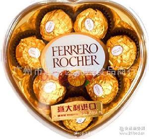 费列罗榛果威化巧克力心型装T8