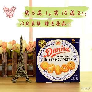 每买5赠1盒 17年新货Danisa进口黄油丹麦皇冠曲奇饼干90g/72g包邮