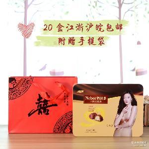 好邻居奶贝多三层巧克力牛奶夹心酱铁盒婚庆礼盒装130g 赠手提袋