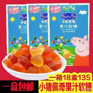 Pig果汁软糖杂果味108g儿童零食 亿智小猪佩奇Peppa